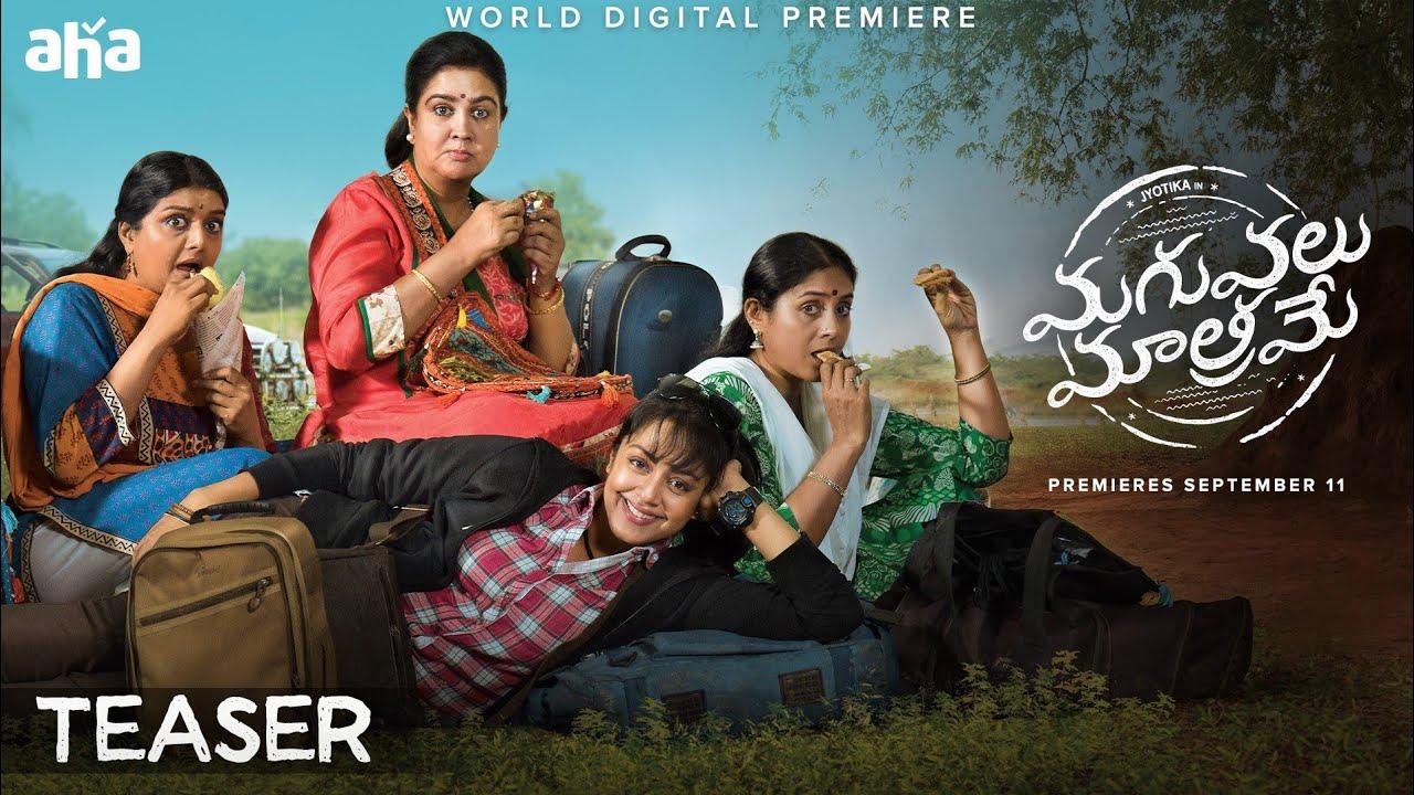 Telugu movies based on women centric theme MaguvaluMathrame